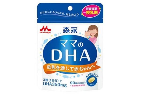 Thuốc lợi sữa DHA morinaga