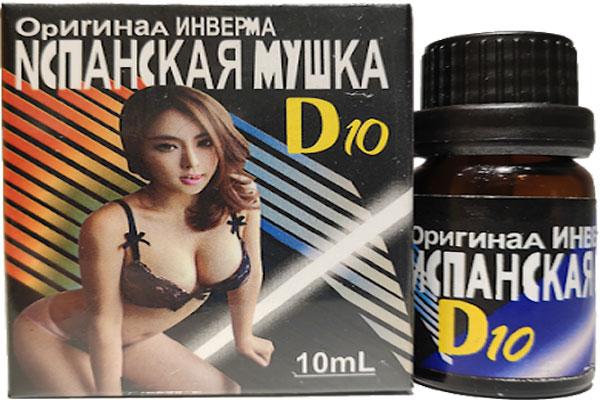 Đây là sản phẩm đến từ Nga và được chị em đánh giá cao